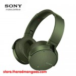 Sony MDR-XB950N1 Extra Bass Bluetooth Wireless Noise Canceling Headset Green